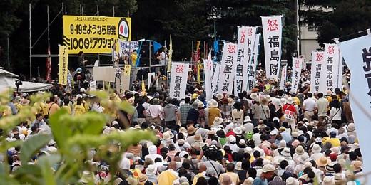 福島からも大勢の参加者
