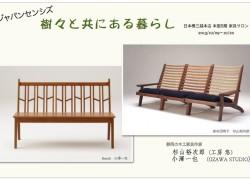 mitsukoshi.dm222