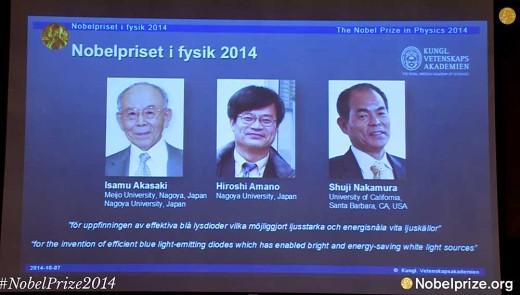 スウェーデン王立科学アカデミー、2014物理学賞発表の席(公式Webサイト、動画から借用)
