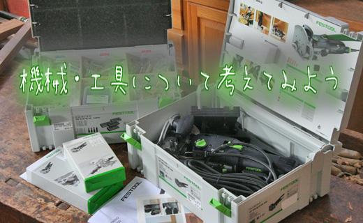 150202topbunner
