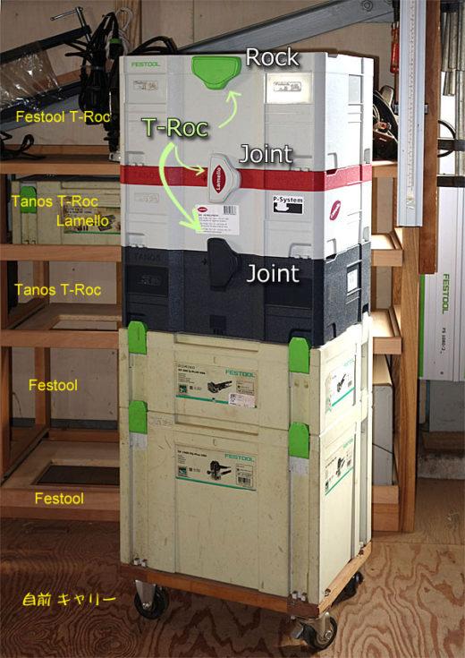 工房 悠の場合のsustainer®(旧型クリップ式とT-Roc式の混在)