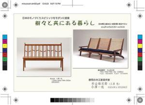 aa.mitsukoshi.dm02