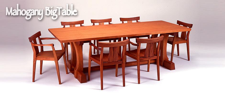 マホガニーのビックテーブル
